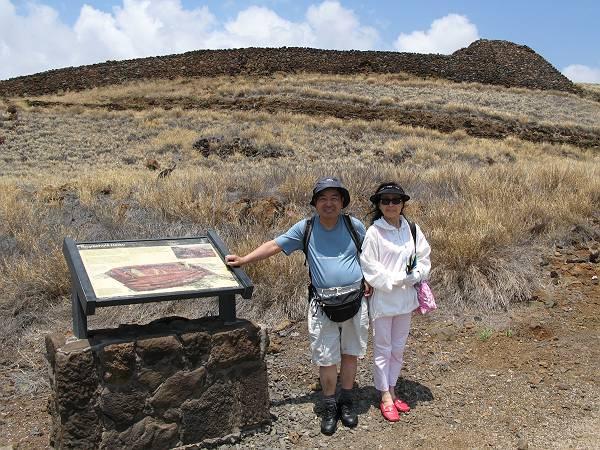 カワイハエの神域遺跡