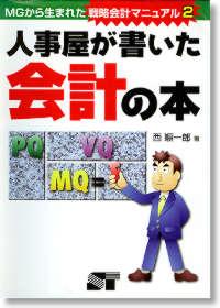 book-36